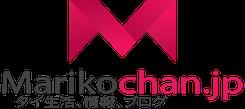 タイ現地採用女性のブログ