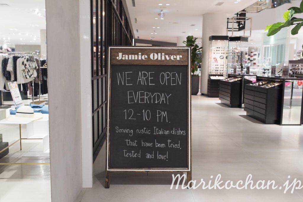 jamies-italian-bangkok-5800