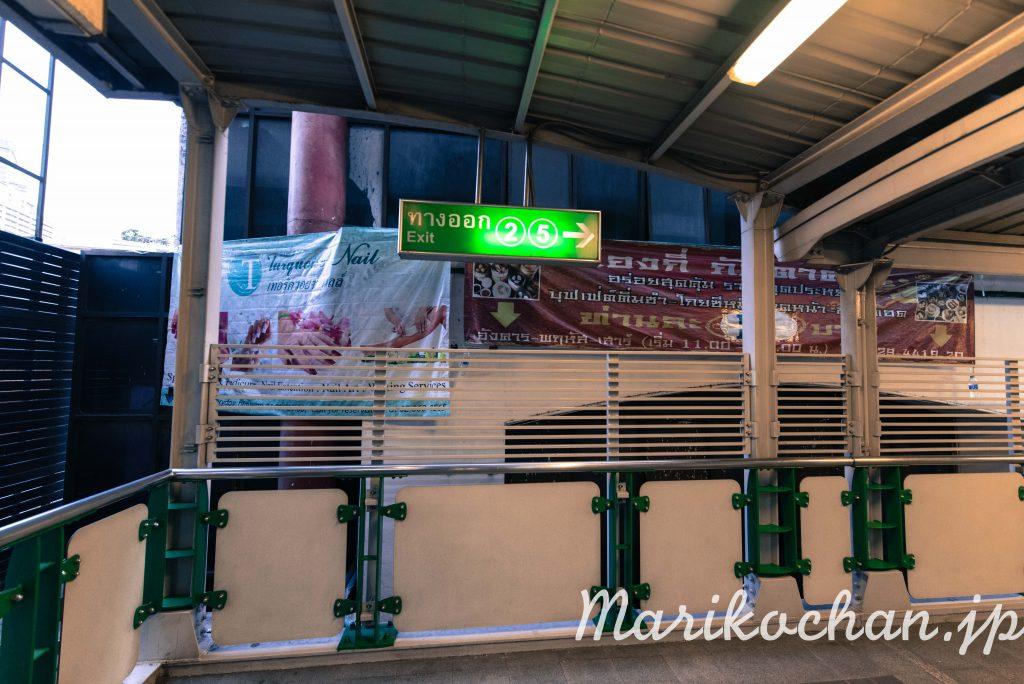 bangkok-fitness-bodyk-4