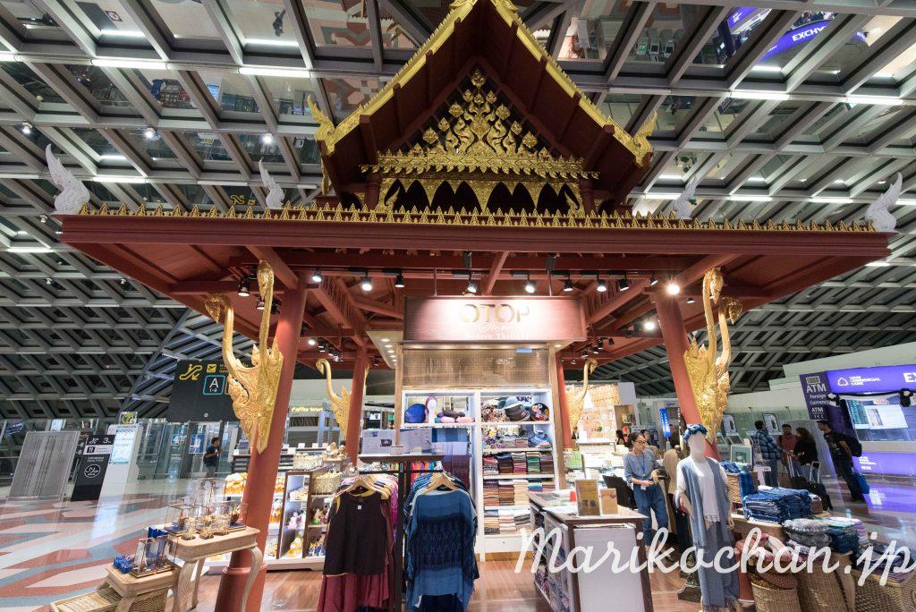 bangkok-Suvarnabhumi Airport-8