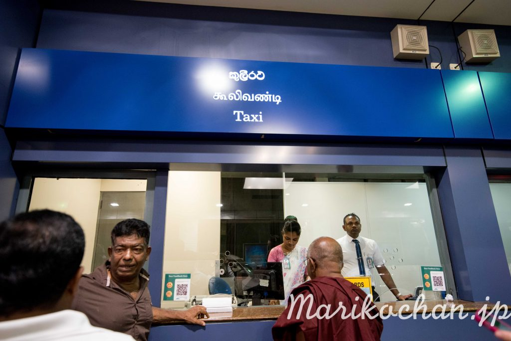 srilanka-blog--20