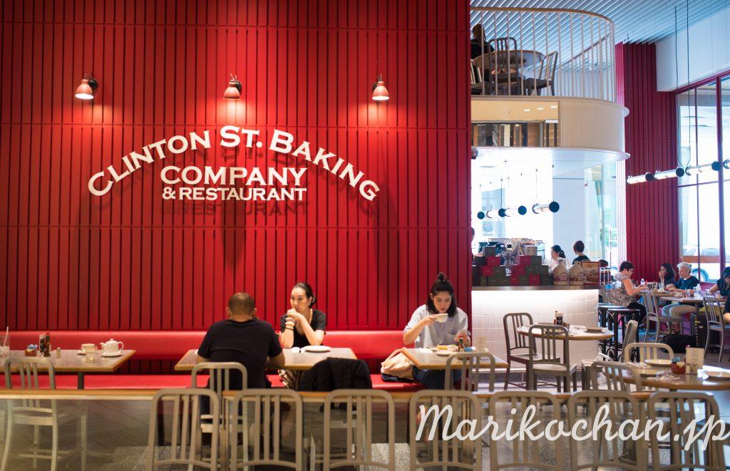clinton-st-baking-bangkok-5
