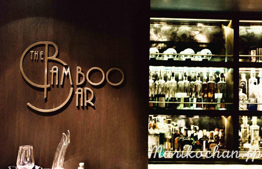 mandarin-oriental-bamboo-bar-25