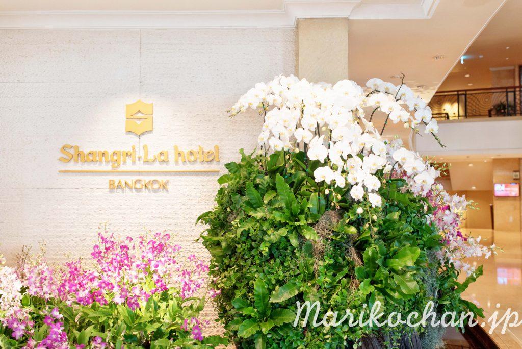 shangrila-bangkok-afternoontea16