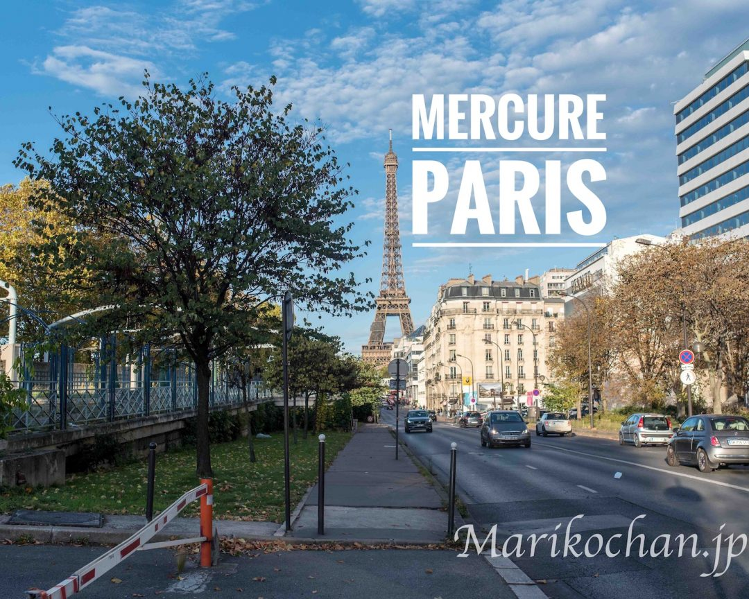 mercure tour eiffel paris
