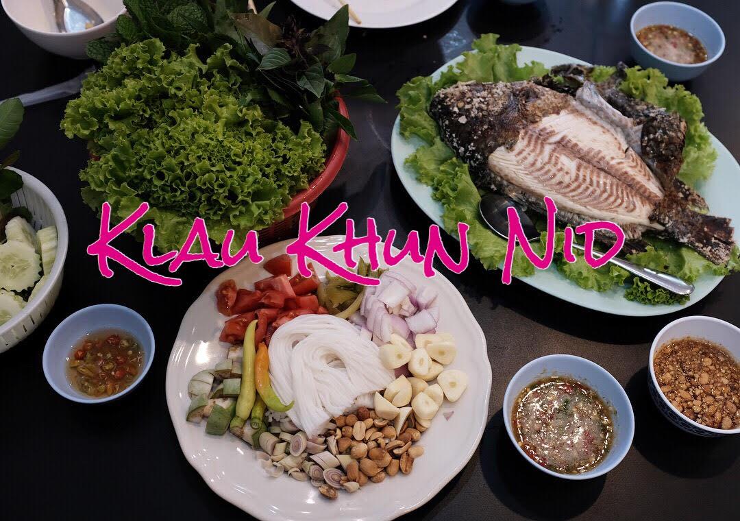 restaurant udon thani
