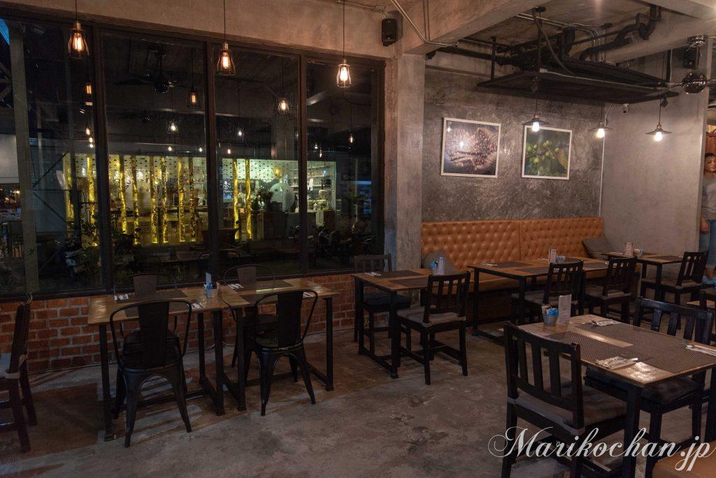 restaurant ao nana